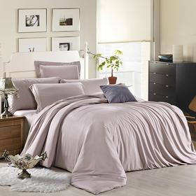 南通家纺网 床上用品 新款60S纯色天丝四件套-浅豆沙