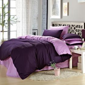 南通家纺网 床上用品 欧式全棉活性纯色四件套 深紫配浅紫