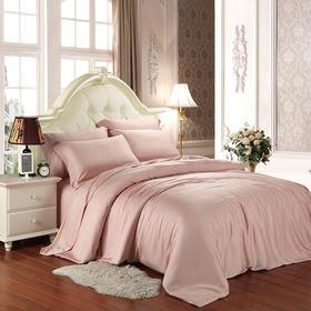 南通家纺网 床上用品 奢华纯色天丝四件套 纯豆沙